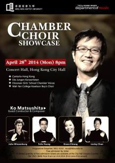 Chamber Choir Showcase 2014