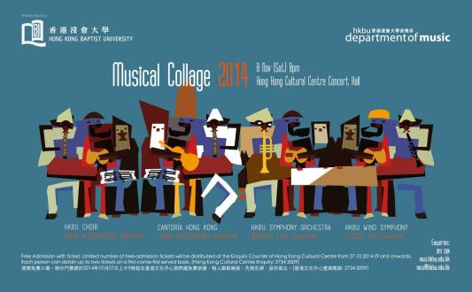 Musical Collage 2014