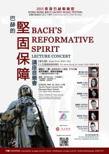 Bach's Reformative Spirit