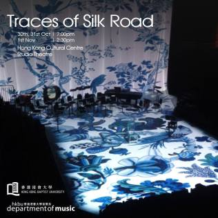 Traces of Silk Road