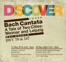 Bach Cantata - A Tale of Two Cities: Weimar and Leipzig