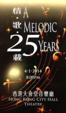 Melodic 25 Years